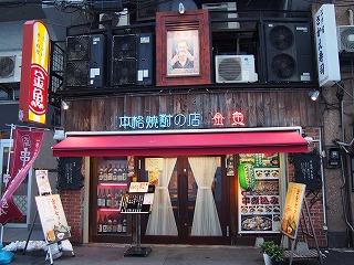 ueno-kingyo1.jpg