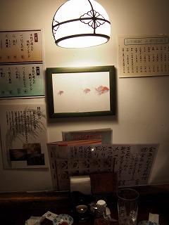 ueno-kingyo10.jpg