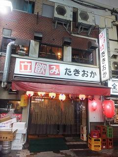 ueno-takioka1.jpg