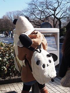 ueno-zoo161.jpg