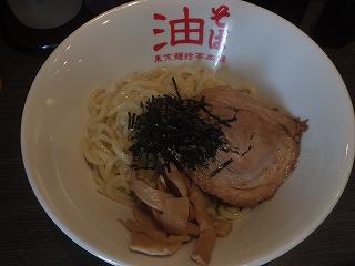 waseda-menchintei2.jpg