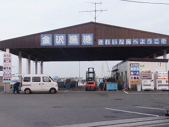 yokohama324.jpg