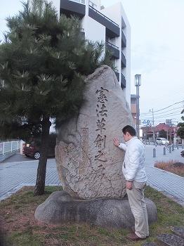 yokohama329.jpg