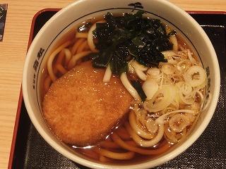 yotsuya-hakonesoba2.jpg