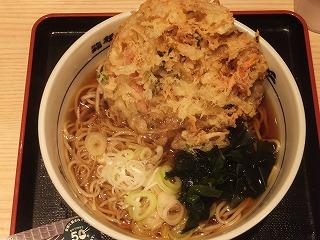 yotsuya-hakonesoba3.jpg