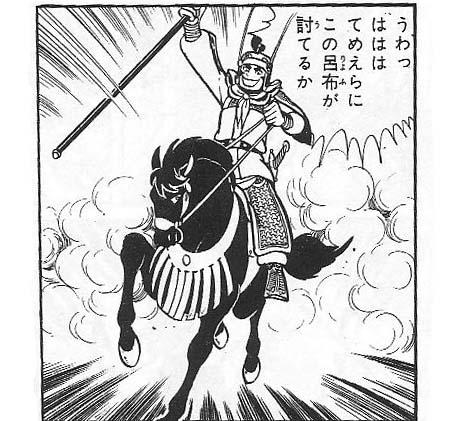 http://blog-imgs-73.fc2.com/m/a/n/mangakikou/1434274735632.jpg