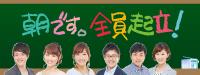 kiritsu_200_45.jpg