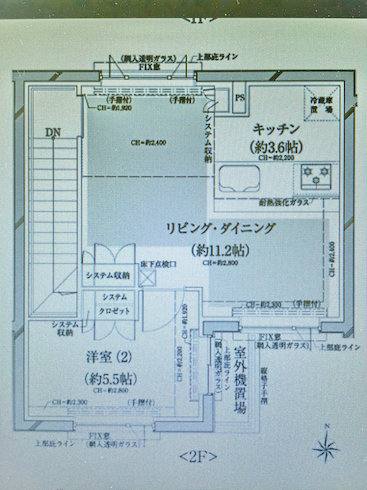 IMG_4462[1]