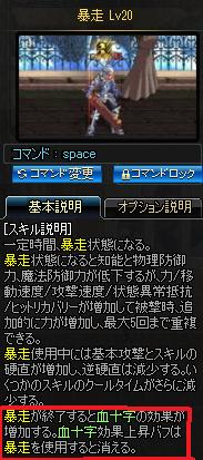 ScreenShot2015_0520_125725222 - コピー