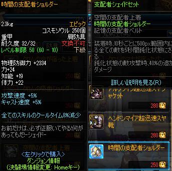 ScreenShot2015_0520_131045109.png