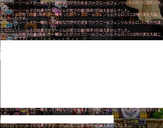 ^CA7C6A5DC2B0B72A8AADB4EE950231287C8AFDB7855D9946A8^pimgpsh_fullsize_distr