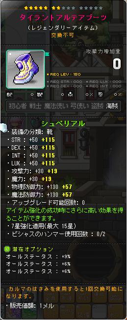 8f9fa392e325de3dd77615bd363fcc52.png