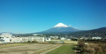 Mt Fuji Shinkansen