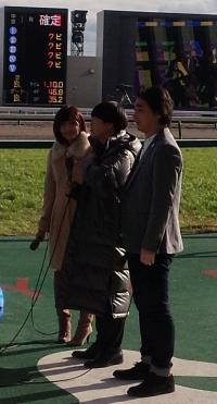 Hoto Saito