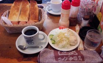 Komeda Coffee Nagoya