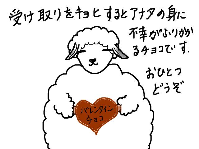 snap_mariyakko_20152581518.jpg