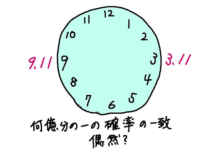 snap_mariyakko_20153218339.jpg