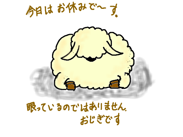 snap_mariyakko_20154015536.jpg