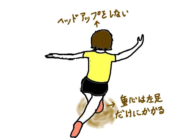 snap_mariyakko_20154320746.jpg