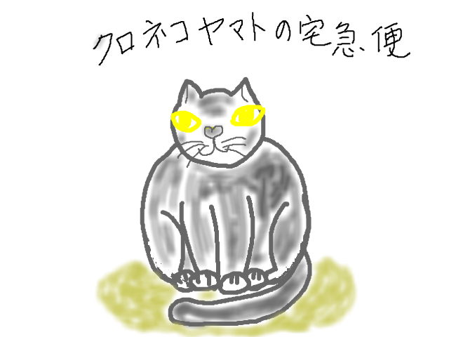 snap_mariyakko_2015655264.jpg