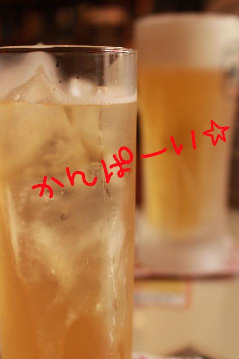 5月25日ブログ用6