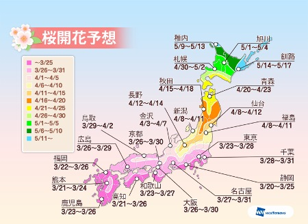 sakura_map (400x328)