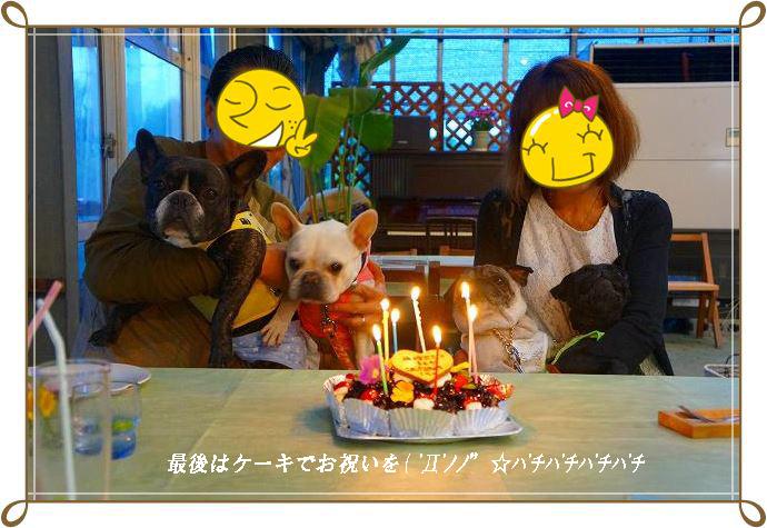 最G歩ケーキ