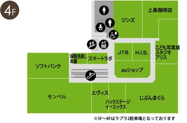 map_4f_l.jpg