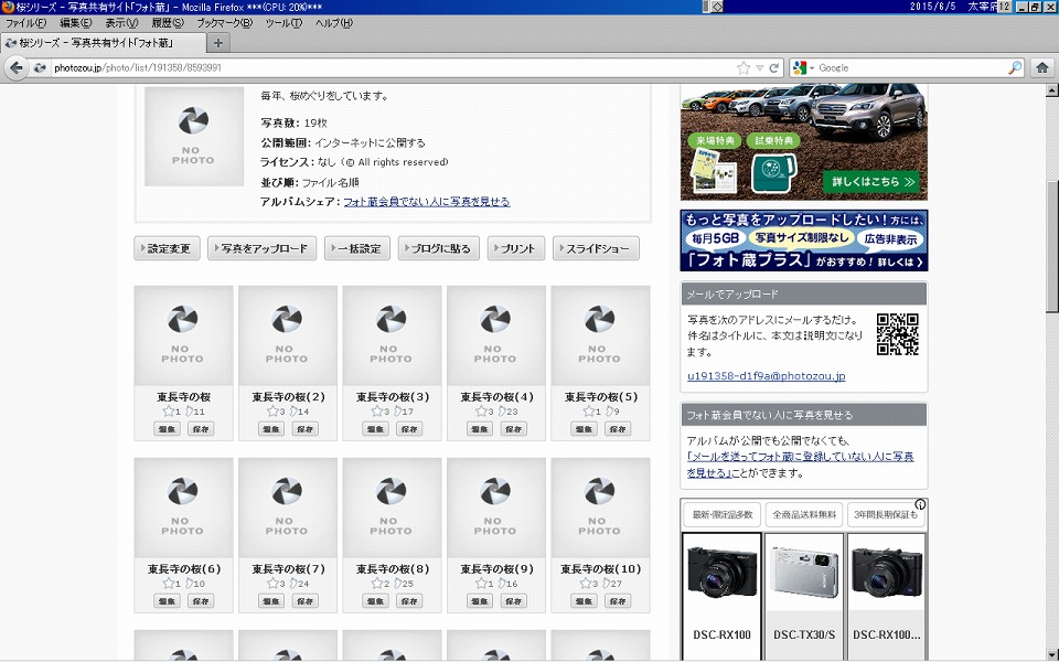 image3_201506052208013d4.jpg