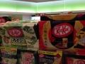 Japan KitKat 2 アロマスクール マッサージスクール オーストラリア