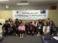 Korean Group 2015 JUN 2 アロマスクール マッサージスクール オーストラリア