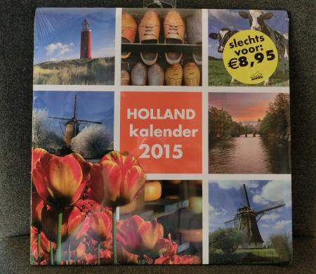 rotterdam souvenir 1