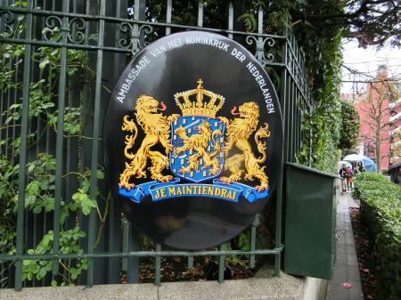 オランダ大使館 一般公開①