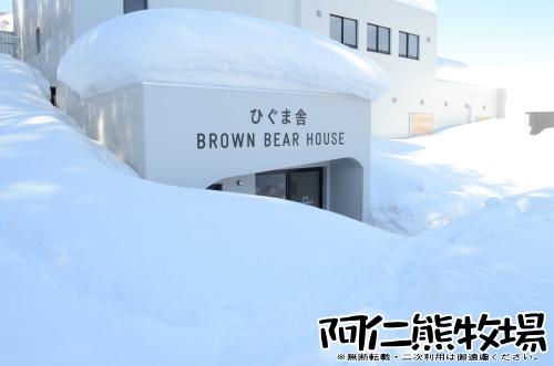 阿仁熊牧場 雪02