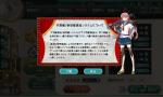 screenshot-201503260823370001.png