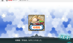 screenshot-201504291006410390.png