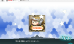 screenshot-201504291006510691.png