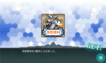 screenshot-201504301841050302.png