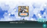 screenshot-201505012009490085.png