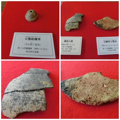 土器 石器
