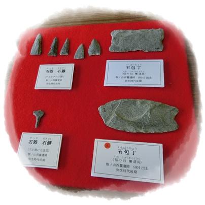 弥生時代の石器