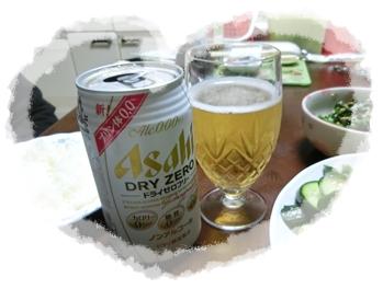 乾杯ドリンク2