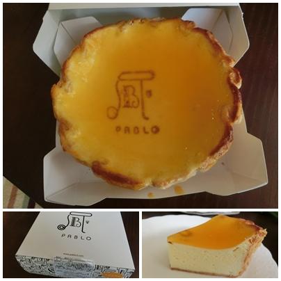 チーズケーキ1(パブロ)
