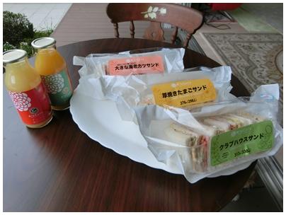 サークルK サンドイッチ1