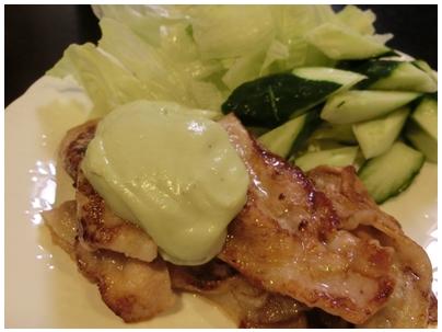 豚肉とアボカドディップ