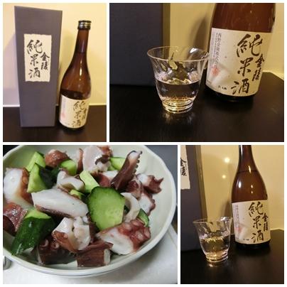 金陵純米酒と食べたもの(たこ)