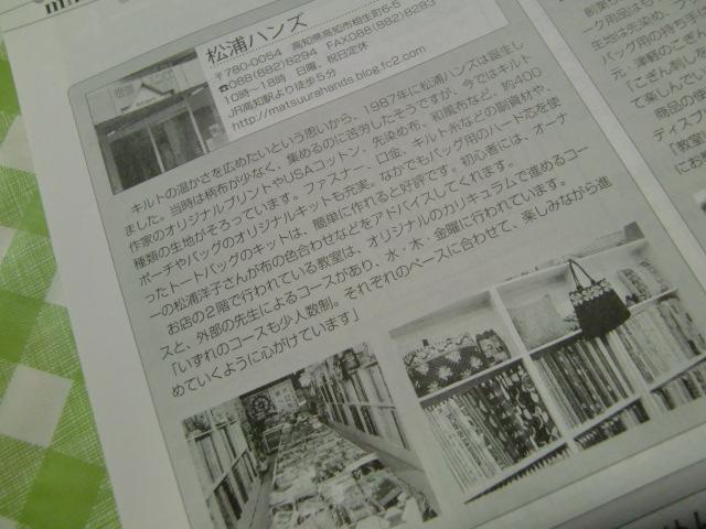 CIMG3007.jpg
