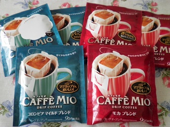 cafemio1.jpg