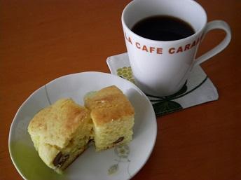 cafemio5.jpg