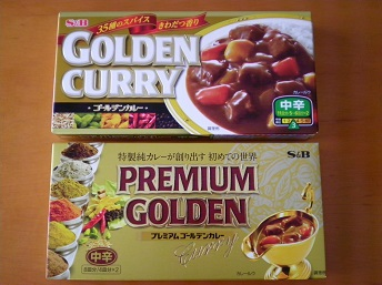 golden1.jpg